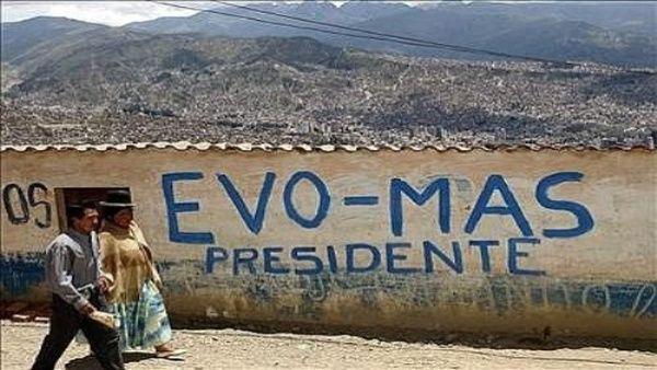 mas-bolivia-evo-morales.jpg_1718483347