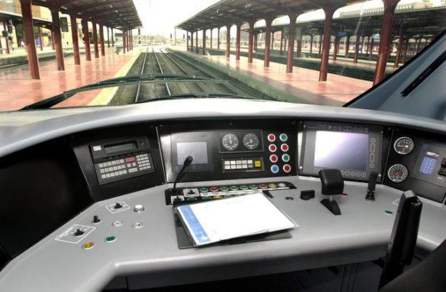 trenespariscuatro