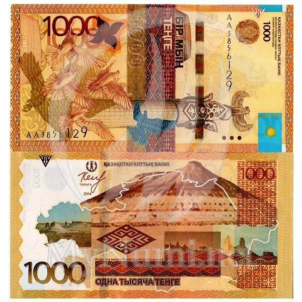 kazakistan1000tenge